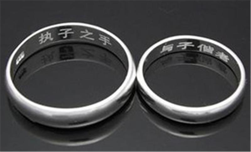 首饰激光刻字机能够实现在多种材料的饰品上面刻字打标