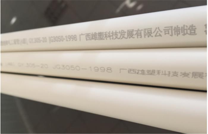 管材激光打标机 管材的专用打码设备