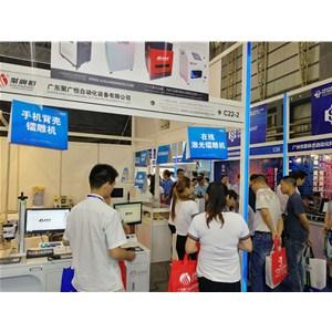 龙8国际_中国手机制造技术-自动化展