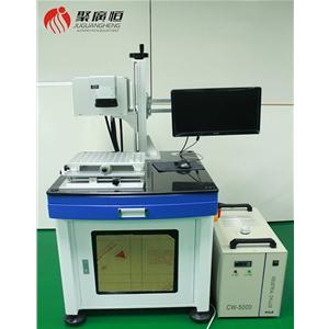 JGH-102 3w紫外激光打标机