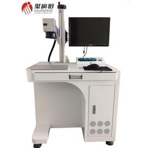 JGH—101 20W光纤激光打标机